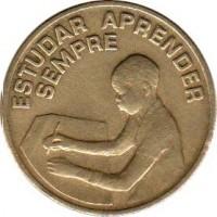 reverse of 1 Escudo - FAO (1977 - 1980) coin with KM# 17 from Cape Verde. Inscription: ESTUDAR APRENDER SEMPRE