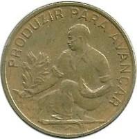 reverse of 2.50 Escudos - FAO (1977 - 1982) coin with KM# 18 from Cape Verde. Inscription: PRODUZIR PARA AVANÇAR