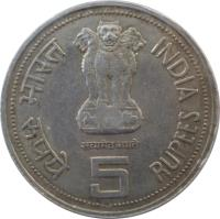 obverse of 5 Rupees - Death of Indira Gandi (1985) coin with KM# 150 from India. Inscription: भारत INDIA सत्यमेव जयते रूपये 5 RUPEES