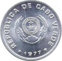 obverse of 20 Centavos (1977 - 1980) coin with KM# 15 from Cape Verde. Inscription: REPUBLICA DE CABO VERDE 1977