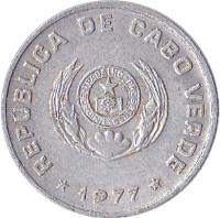 obverse of 50 Centavos (1977 - 1980) coin with KM# 16 from Cape Verde. Inscription: REPUBLICA DE CABO VERDE (ANNÈE