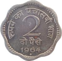 reverse of 2 Paise (1964) coin with KM# 12 from India. Inscription: रुपये का पचासवाँ भाग 2 दो पैसे 1964