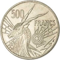 reverse of 500 Francs (1976 - 1984) coin with KM# 12 from Central Africa (BEAC). Inscription: 500 FRANCS