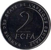 reverse of 2 Francs (2006) coin with KM# 17 from Central Africa (BEAC). Inscription: BANQUE DES ETATS DE L'AFRIQUE CENTRALE 2 FCFA