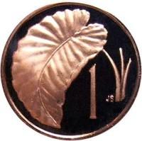 reverse of 1 Tene - Elizabeth II - 2'nd Portrait (1972 - 1983) coin with KM# 1 from Cook Islands. Inscription: 1 JB