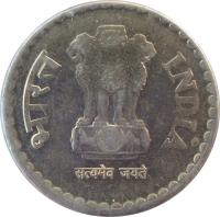 obverse of 5 Rupees (2009 - 2010) coin with KM# 373 from India. Inscription: भारत INDIA सत्यमेव जयते