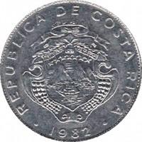 obverse of 1 Colón (1982 - 1994) coin with KM# 210 from Costa Rica. Inscription: REPUBLICA DE COSTA RICA AMERICA CENTRAL REPUBLICA DE COSTA RICA 1982