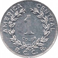 reverse of 1 Colón (1982 - 1994) coin with KM# 210 from Costa Rica. Inscription: AMERICA CENTRAL 1 COLON B.C.C.R.