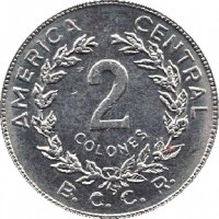 reverse of 2 Colones (1982 - 1984) coin with KM# 211 from Costa Rica. Inscription: AMERICA CENTAL 2 COLONES B.C.C.R.