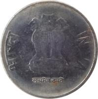 obverse of 1 Rupee (2011 - 2015) coin with KM# 394 from India. Inscription: भारत INDIA सत्यमेव जयते