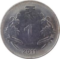 reverse of 1 Rupee (2011 - 2015) coin with KM# 394 from India. Inscription: र 1 2011 ♦