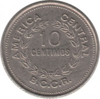 reverse of 10 Céntimos (1951 - 1976) coin with KM# 185 from Costa Rica. Inscription: AMERICA CENTRAL 10 CENTIMOS B.C.C.R.