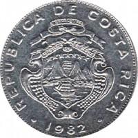 obverse of 50 Céntimos (1982 - 1990) coin with KM# 209 from Costa Rica. Inscription: REPUBLICA DE COSTA RICA AMERICA CENTRAL REPUBLICA DE COSTA RICA 1982