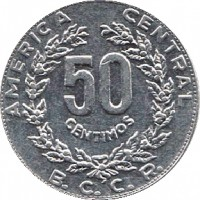 reverse of 50 Céntimos (1982 - 1990) coin with KM# 209 from Costa Rica. Inscription: AMERICA CENTRAL 50 CENTIMOS B.C.C.R.