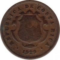 obverse of 10 Céntimos (1929) coin with KM# 170 from Costa Rica. Inscription: REPUBLICA DE COSTA RICA 1929