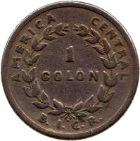 reverse of 1 Colón (1935) coin with KM# 173 from Costa Rica.