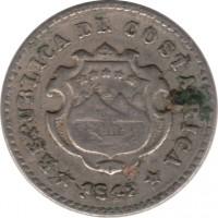 obverse of 5 Céntimos (1942) coin with KM# 178 from Costa Rica. Inscription: REPUBLICA DE COSTA RICA 1942