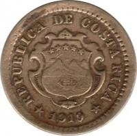 obverse of 5 Centavos (1917 - 1919) coin with KM# 147 from Costa Rica. Inscription: REPUBLIC DE COSTA RICA 1919