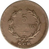 reverse of 5 Centavos (1917 - 1919) coin with KM# 147 from Costa Rica. Inscription: 5 CENTAVOS G.C.R.