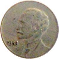 obverse of 1 Centavo (1958) coin with KM# 30 from Cuba. Inscription: REPUBLICA DE CUBA 2.5 G. 250M 1 C PATRIA Y LIBERTAD