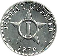 reverse of 1 Centavo (1963 - 2014) coin with KM# 33 from Cuba. Inscription: PATRIA Y LIBERTAD I · 1970 ·