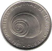 obverse of 5 Centavos - INTUR (1981 - 1989) coin with KM# 412 from Cuba. Inscription: INSTITUTO NACIONAL DE TURISMO · 1981 · CUBA ·