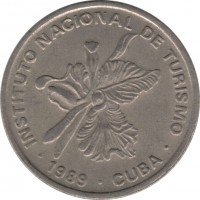obverse of 25 Centavos - INTUR (1981 - 1989) coin with KM# 418 from Cuba. Inscription: INSTITUTO NACIONAL DE TURISMO · 1989 · CUBA ·
