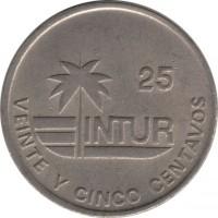 reverse of 25 Centavos - INTUR (1981 - 1989) coin with KM# 418 from Cuba. Inscription: 25 INTUR VEINTE Y CINCO CENTAVOS