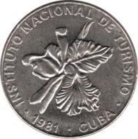 obverse of 25 Centavos - INTUR (1981) coin with KM# 417 from Cuba. Inscription: INSTITUTO NACIONAL DE TURISMO · 1981 · CUBA ·