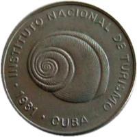 obverse of 5 Centavos - INTUR (1981) coin with KM# 411 from Cuba. Inscription: INSTITUTO NACIONAL DE TURISMO · 1981 · CUBA ·
