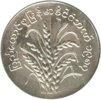obverse of 5 Pyas - FAO (1987) coin with KM# 51 from Myanmar.