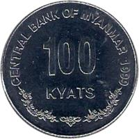 reverse of 100 Kyats (1999) coin with KM# 64 from Myanmar. Inscription: CENTRAL BANK OF MYANMAR 1999 100 KYATS