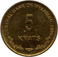 reverse of 5 Kyats (1999) coin with KM# 61 from Myanmar. Inscription: CENTRAL BANK OF MYANMAR 1999 5 KYATS