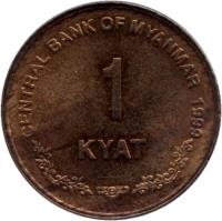 reverse of 1 Kyat (1999) coin with KM# 60 from Myanmar. Inscription: CENTRAL BANK OF MYANMAR 1999 1 KYAT
