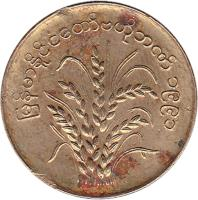 obverse of 10 Pyas - FAO (1991) coin with KM# 57 from Myanmar.