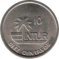 reverse of 10 Centavos - INTUR (1989) coin with KM# 415.2 from Cuba. Inscription: 10 INTUR DIEZ CENTAVOS
