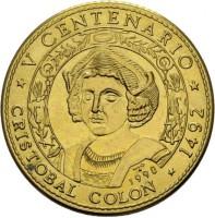 reverse of 1 Peso - V Centenário Cristobal Colon (1990) coin with KM# 308 from Cuba. Inscription: V CENTENARIO CRISTOBAL COLON * 1492