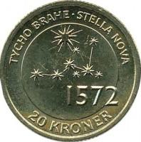 reverse of 20 Kroner - Margrethe II - Tycho Brahe & Stella Nova (2013) coin with KM# 962 from Denmark. Inscription: TYCHO BRAHE STELLA NOVA 1572 20 KRONER