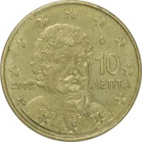 obverse of 10 Euro Cent - 1'st Map (2002 - 2006) coin with KM# 184 from Greece. Inscription: 10 ΛΕΠΤΑ 2002 F Ρήγας Φεραίος