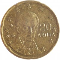 obverse of 20 Euro Cent - 1'st Map (2002 - 2006) coin with KM# 185 from Greece. Inscription: 20 ΛΕΠΤΑ Ι. Καποδίστριας 2002 ΓΣ