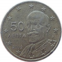 obverse of 50 Euro Cent - 1'st Map (2002 - 2006) coin with KM# 186 from Greece. Inscription: 50 ΛΕΠΤΑ 2002 Ελ. Βενιζέλος ΓΣ