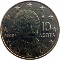 obverse of 10 Euro Cent - 2'nd Map (2007 - 2017) coin with KM# 211 from Greece. Inscription: 10 ΛΕΠΤΑ Ρήγας Φεραίος 2008 ΓΣ