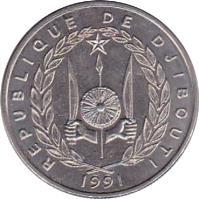 obverse of 50 Francs (1977 - 2010) coin with KM# 25 from Djibouti. Inscription: REPUBLIQUE DE DJIBOUTI