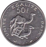 reverse of 50 Francs (1977 - 2010) coin with KM# 25 from Djibouti. Inscription: · UNITE · · · EGALITE · · · PAIX · 50 F · · ·