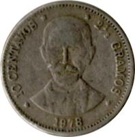 reverse of 10 Centavos (1978 - 1981) coin with KM# 50 from Dominican Republic. Inscription: *10 CENTAVOS* *2½ GRAMOS*