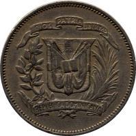 obverse of 25 Centavos (1967 - 1974) coin with KM# 20a from Dominican Republic. Inscription: DIOS PATRIA LIBERTAD REPUBLICA DOMINICANA