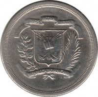 obverse of 25 Centavos (1978 - 1981) coin with KM# 51 from Dominican Republic.