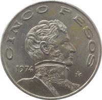 reverse of 5 Pesos (1971 - 1978) coin with KM# 472 from Mexico. Inscription: CINCO PESOS 1976 M