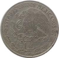 obverse of 1 Peso (1970 - 1984) coin with KM# 460 from Mexico. Inscription: ESTADOS UNIDOS MEXICANOS