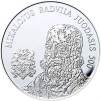 reverse of 20 Euro - 500th anniversary of the birth of Mikalojus Radvila Juodasis (2015) coin with KM# 214 from Lithuania. Inscription: MIKALOJUS RADVILA JUODASIS 500